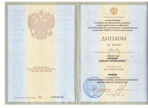 Диплом-инженер-Воронов-А-Г